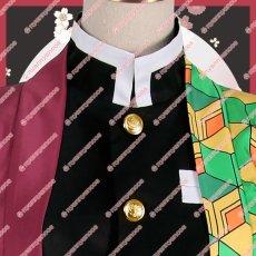 画像3: 高品質 実物撮影 鬼滅の刃 冨岡義勇 とみおかぎゆう 風  コスプレ衣装 コスチューム (3)