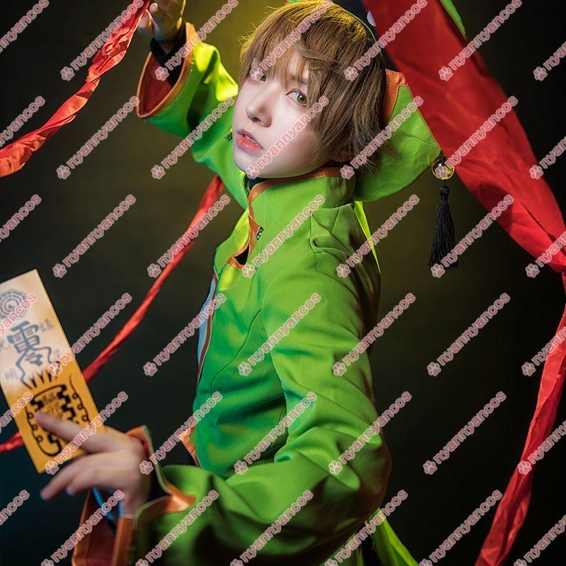 画像1: カードキャプターさくら クリアカード編 李小狼 リシャオラン 戦闘服 コスプレ衣装 (1)
