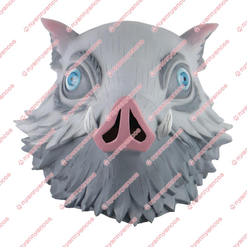 画像1: 高品質 実物撮影 鬼滅の刃 嘴平伊之助 風 マスク ヘルメット コスプレ道具 コスプレ道具 (1)