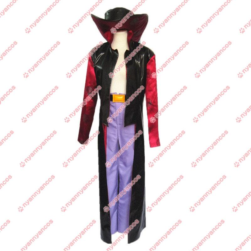 画像1: ONE PIECE ワンピース ジュラキュール?ミホーク コスチューム コスプレ衣装 (1)