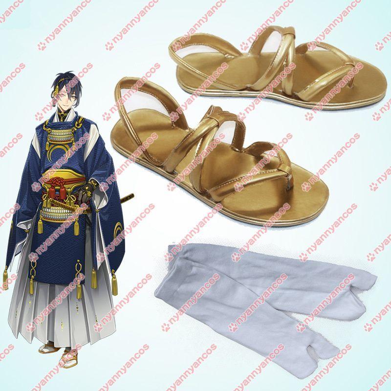 画像1: 高品質 実物撮影 刀剣乱舞 とうらぶ 三日月宗近 靴下付き コスプレ靴 ブーツ (1)